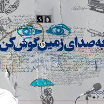 http://www.tehraner.com/images/jalal-tehrani-19sep12.jpg