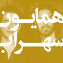 http://www.tehraner.com/images/shajarian-concert-13sep12.jpg